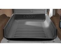 Поддон багажника для Caddy